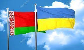 ucrania-bielorrusia-banderas